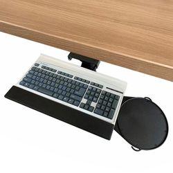 키보드트레이 높이조절 마우스형 받침대 KEYKBT-900-4
