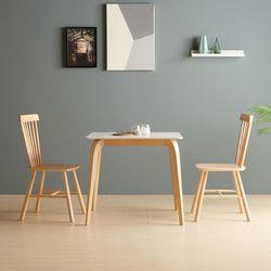 세들리 포세린 통세라믹 2인 식탁 세트(일반형)