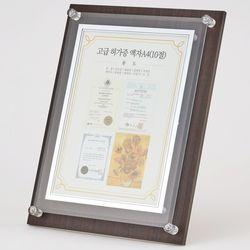벽걸이+탁상용겸용 럭셔리 귀족 유리 A4상장액자 월넛