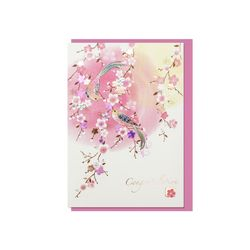 025-SG-0100  전통 핑크 축하카드
