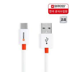 에스크로스 C타입 USB 케이블 2M