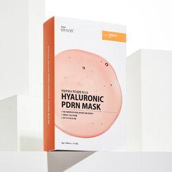 더마엘라비에 히알루로닉 PDRN 마스크(10매)