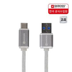 에스크로스 C타입 USB 3.0 케이블 (스틸라인)