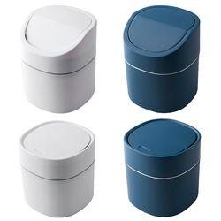 구디푸디 원터치 미니 휴지통 쓰레기통 화장대 책상 테이블
