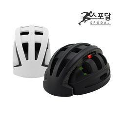 [스포달] 3단접이식 폴딩 초경량헬멧 자전거 전동킥보드 KC인증
