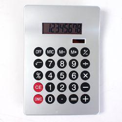 X08032 전자계산기 공학용 디지털 빅사이즈