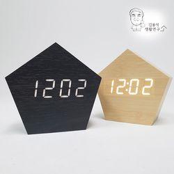 LED 엣지 우드 탁상시계 알람시계 LED시계 무소음