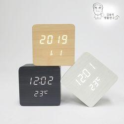 LED 모던 우드 탁상시계 알람시계 LED시계 무소음