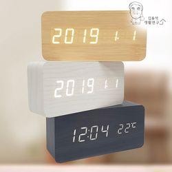 LED 와이드 우드 탁상시계 알람시계 LED시계 무소음