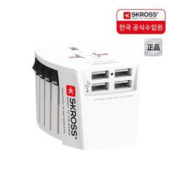 에스크로스 월드 여행용 USB 포트 어댑터 MUV USB (4XA)
