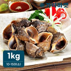 [가락마켓]캠핑요리 참소라 1kg소(10-15미)