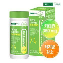 [건국] 체지방 다이어트 녹차카테킨 60정x1개(1개월)