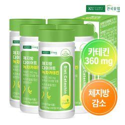 [건국] 체지방 다이어트 녹차카테킨 60정x5개(5개월)