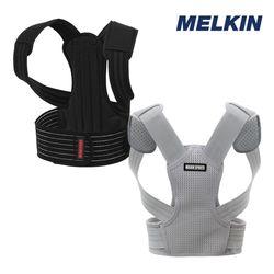 멜킨 바른핏 어깨 허리 바른자세 리얼핏 밴드