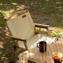 안델센 접이식 커밋 체어 감성 원목 캠핑의자 2color