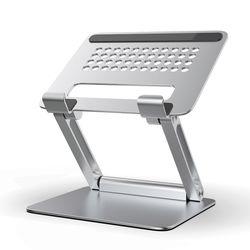 프롬비 알루미늄 노트북 거치대 E058