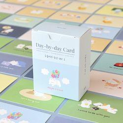 데이바이데이 카드 - 구름이의 일상 Ver.1
