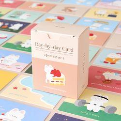 데이바이데이 카드 - 구름이의 일상 Ver.2