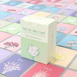 데이바이데이 카드 - Flower for you Ver.1