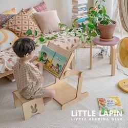 베이비리틀라핀 리브레 시즌2 좌식 원목 독서대 책받침대