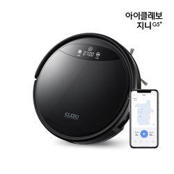 유진로봇 아이클레보 G5+ 로봇청소기