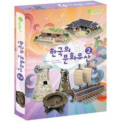 입체퍼즐 한국의 문화유산2