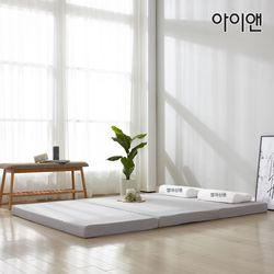 [아이앤]벨리노 3단 접이식 7존 메모리폼 SS 토퍼 OT