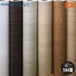 [5M] 리얼 우드결 무늬목 인테리어필름 WD