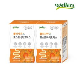 [웰러스] 폴리시아 포스트바이오틱스 4g 30포 2박스
