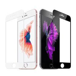 아이폰8플러스/7플러스 2.5D 풀스크린 강화유리필름