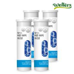 [웰러스] 바른 100억 유산균 400mg 60캡슐 4병
