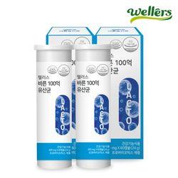 [웰러스] 바른 100억 유산균 400mg 60캡슐 2병