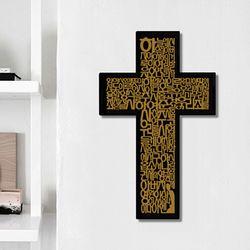 [벽걸이용]주기도문 골드십자가