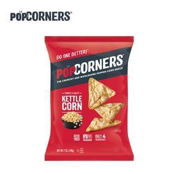 PopCorners 팝코너스 칩 케틀콘 대용량