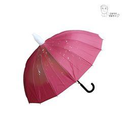 고급 튼튼한 우산 16살대 물받이 빗물받이 캡커버