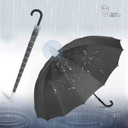 커플셋트 고급 튼튼한 우산 16살대 물받이 빗물받이 캡커버
