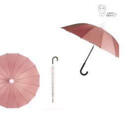 패밀리셋트 고급 튼튼한 우산 16살대 물받이 빗물받이 캡커버