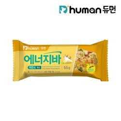 에너지바 치킨&채소 55g 1팩