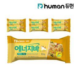 에너지바 치킨&채소 55g 7팩