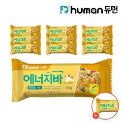 에너지바 치킨&채소 55g 10+1팩