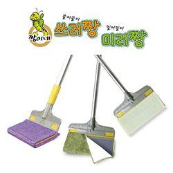 쓰러짱 미러짱 밀대청소기 6종세트 4가지기능 청소기