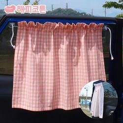 감성 차박 차량용 햇빛가리개