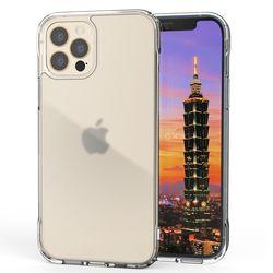 아이폰12 프로 맥스 레빅터프 매트 투명 케이스