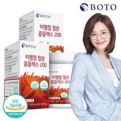 [무료배송] 비헴철 철분 콤플렉스 200 60정 2박스 4개월분