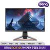 벤큐 MOBIUZ EX2510S 게이밍 25인치 165Hz 무결점 HDR 모니터