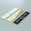 메탈 슬림 주차번호판 차량 휴대폰 전화번호 알림판