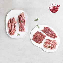 [무료배송] 이베리코 베요타 돼지고기 목살 갈비살 항정살 토마호크 모듬