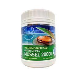 뉴질랜드 초록입홍합 20000mg 200캡슐(분말캡슐)