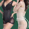 메쉬 보정속옷 여름 뱃살 바디쉐이퍼 여성코르셋 거들