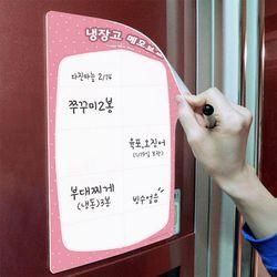 메모보드 A4 붙이는 화이트보드 냉장고 냉동실 보드판 메모판